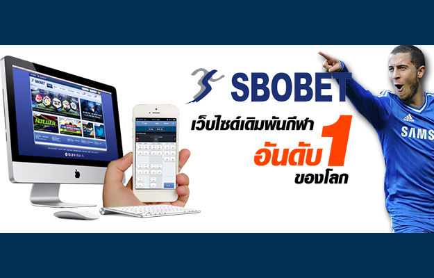sponser-widget-web